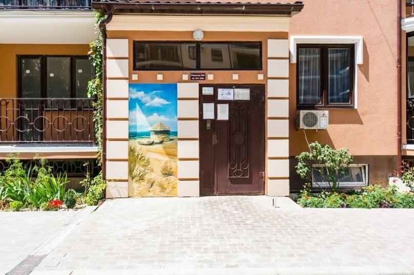 1-комн. квартира, 58 кв.м. на 4 человека, Таманская улица, 24, Анапа - Фотография 47