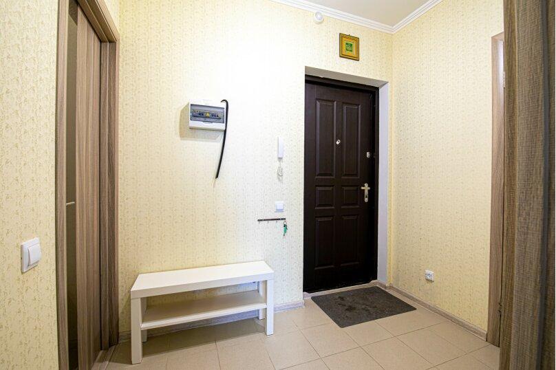 1-комн. квартира, 48 кв.м. на 6 человек, улица Алексея Козина, 7, Казань - Фотография 15
