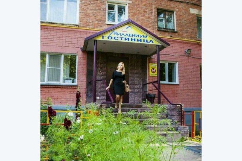 """Гостиница """"Миллениум В Центре"""", Малая Ивановская улица, 60 на 9 номеров - Фотография 1"""