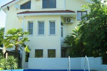 """Гостевой дом """"Голубая Лагуна"""", Широкий переулок, 13 на 10 комнат - Фотография 1"""