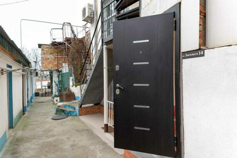 2-комн. квартира, 40 кв.м. на 5 человек, улица Энгельса, 14, Алушта - Фотография 11