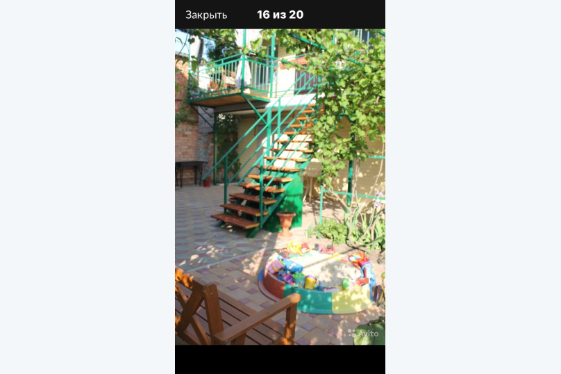 Гостиница 1148191, улица Шмидта, 59 на 3 комнаты - Фотография 1