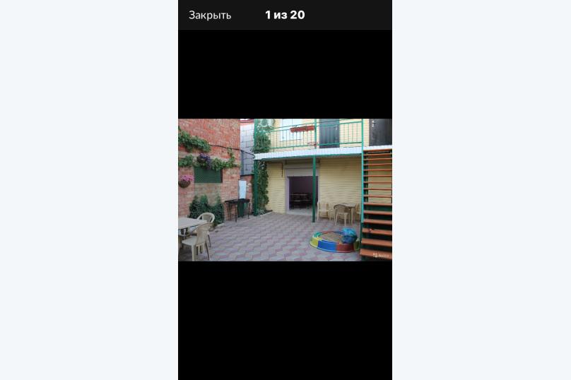 Гостиница 1148191, улица Шмидта, 59 на 3 комнаты - Фотография 3