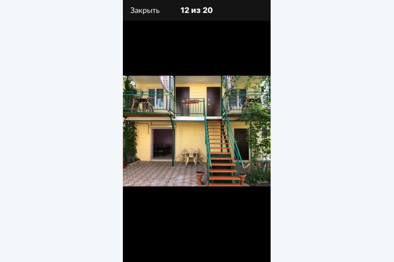 Гостиница 1148191, улица Шмидта, 59 на 3 комнаты - Фотография 4