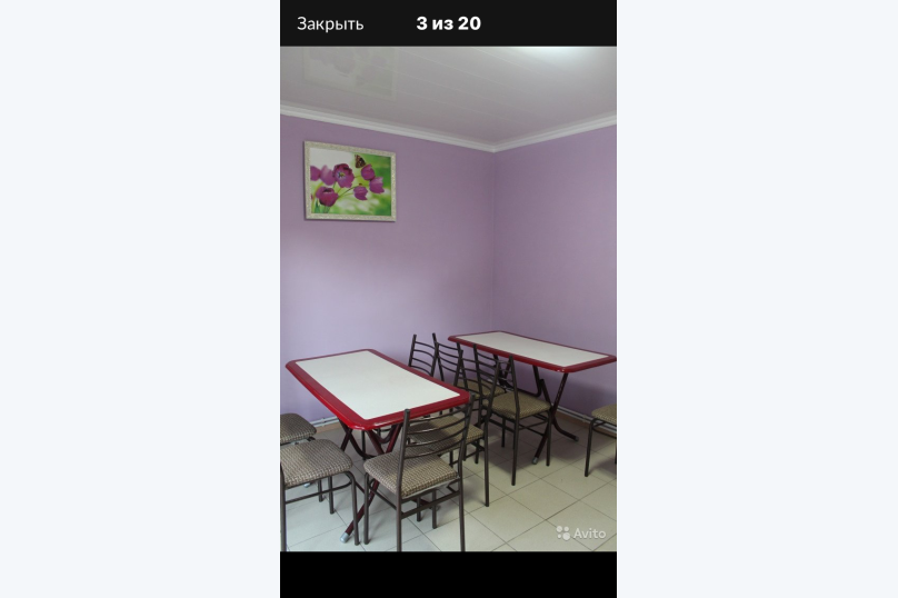 Гостиница 1148191, улица Шмидта, 59 на 3 комнаты - Фотография 7