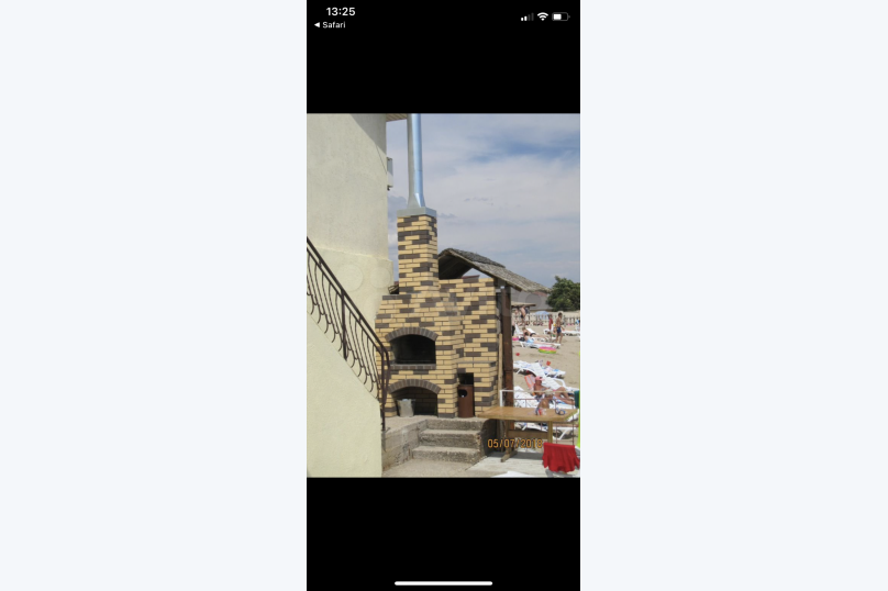 Гостиница 1148551, Симферопольская улица, 99 на 1 номер - Фотография 16