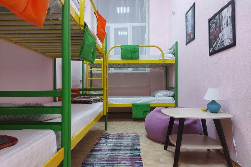 """Хостел """"Sunny Hostel"""", улица Маяковского, 5 на 19 номеров - Фотография 10"""