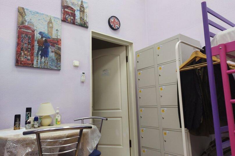 """Хостел """"Sunny Hostel"""", улица Маяковского, 5 на 19 номеров - Фотография 28"""