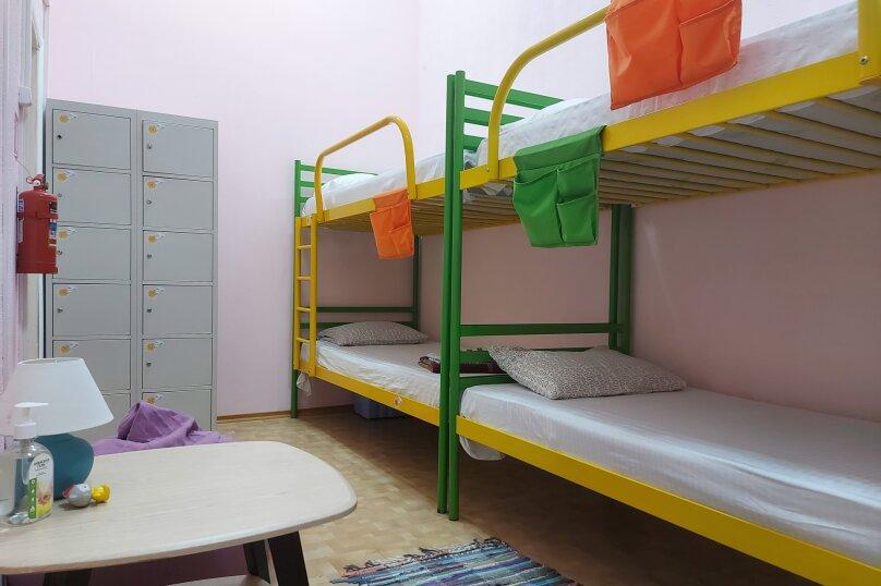 """Хостел """"Sunny Hostel"""", улица Маяковского, 5 на 19 номеров - Фотография 24"""