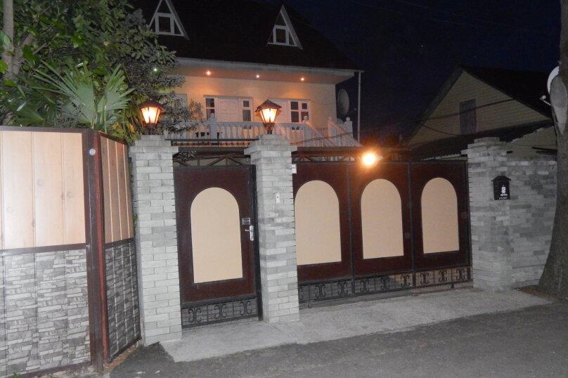 """Гостевой дом """"Аделина"""", Цветочная улица, 6 на 10 комнат - Фотография 23"""