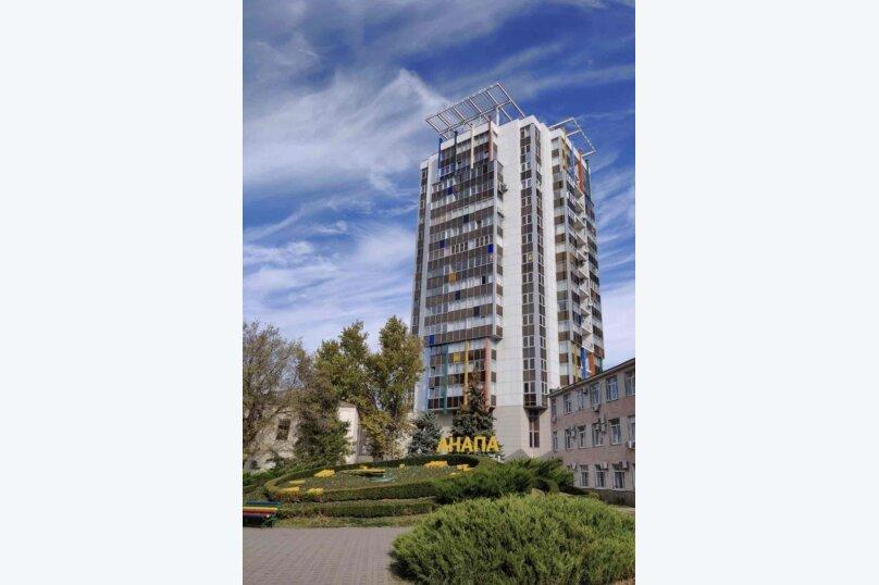 2-комн. квартира, 102 кв.м. на 4 человека, улица Ленина, 9, Анапа - Фотография 16