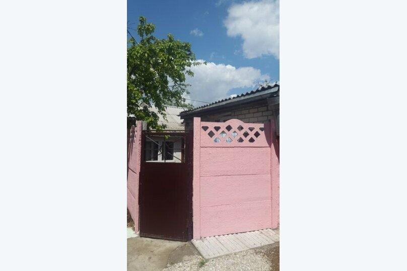 Дом, 60 кв.м. на 4 человека, 2 спальни, Боевая улица, 14А, Феодосия - Фотография 6