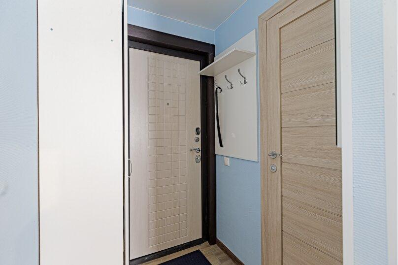 1-комн. квартира, 25 кв.м. на 3 человека, Южная улица, 9, Москва - Фотография 6
