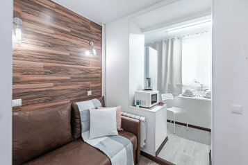1-комн. квартира, 25 кв.м. на 3 человека, Южная улица, 9, Москва - Фотография 1