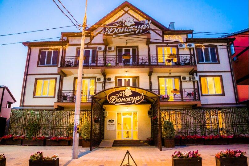 """Отель """"Бонжур"""", Центральная улица, 2Д на 33 номера - Фотография 9"""
