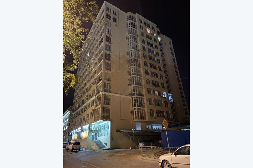 "Апартаменты ""На Сенявина, 5"", улица Сенявина, 5 на 30 комнат - Фотография 14"
