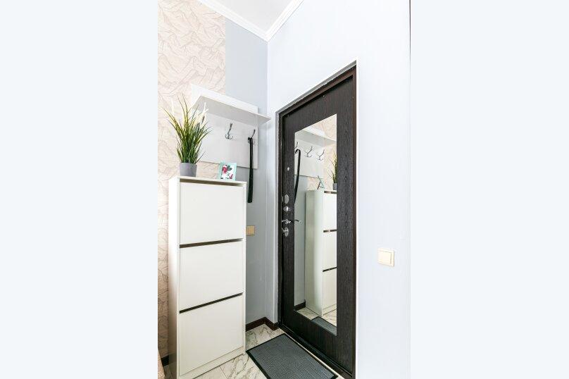 1-комн. квартира, 25 кв.м. на 3 человека, проспект Магеллана, 2, Москва - Фотография 13