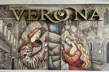 """Отель """"Верона"""", Артезианская улица, 4 на 24 номера - Фотография 1"""