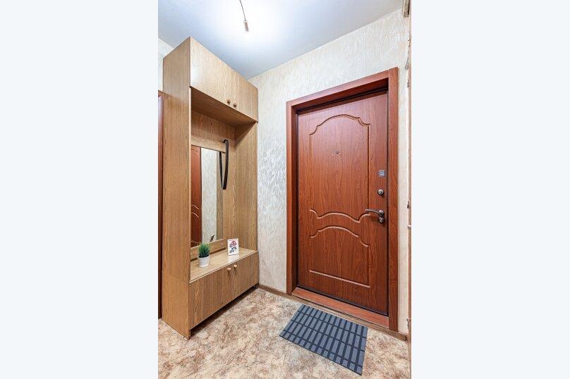 2-комн. квартира, 55 кв.м. на 3 человека, Ореховый бульвар, 14к1, Москва - Фотография 10