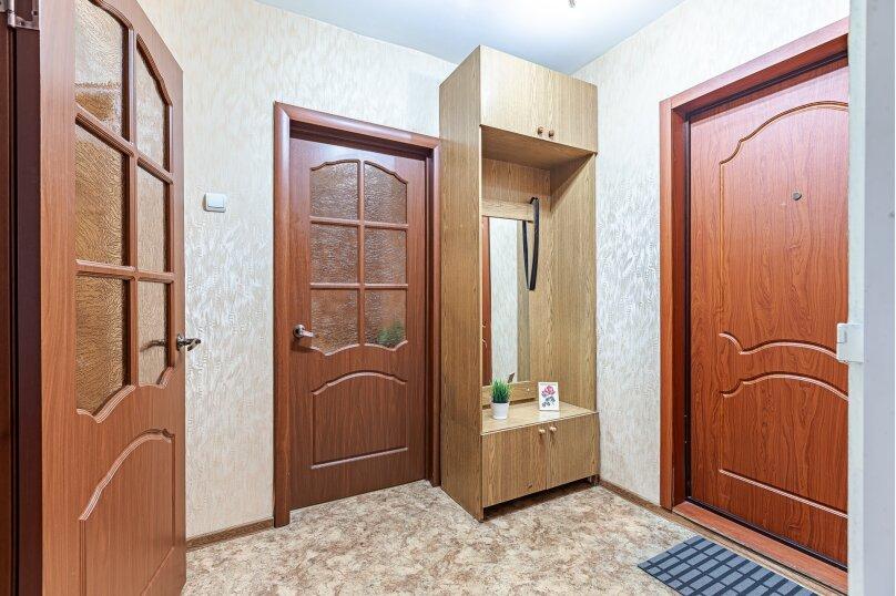 2-комн. квартира, 55 кв.м. на 3 человека, Ореховый бульвар, 14к1, Москва - Фотография 11