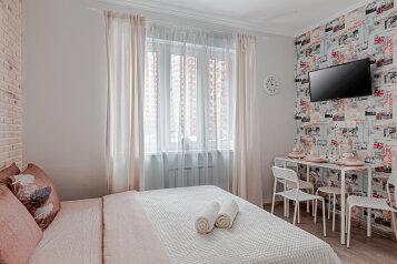 1-комн. квартира, 25 кв.м. на 2 человека, Сколковская улица, 1Б, Москва - Фотография 1