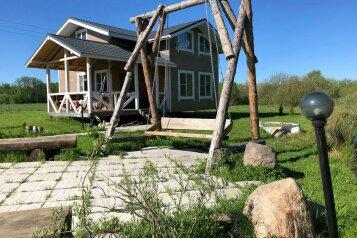 Дом берегу реки Нерль, 140 кв.м. на 6 человек, 3 спальни, Дачная, 25, Калязин - Фотография 1