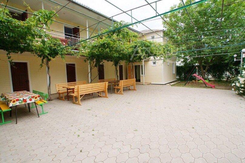 Трехместный номер с удобствами, Приморская улица, 47, Благовещенская - Фотография 2