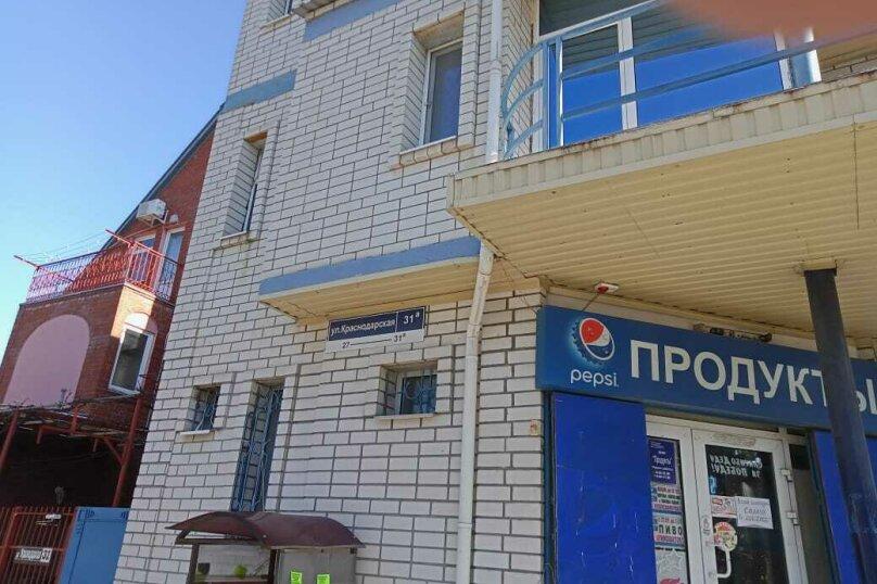 "Гостевой дом ""Анапский дворик"", улица Самбурова, 119А на 10 комнат - Фотография 8"