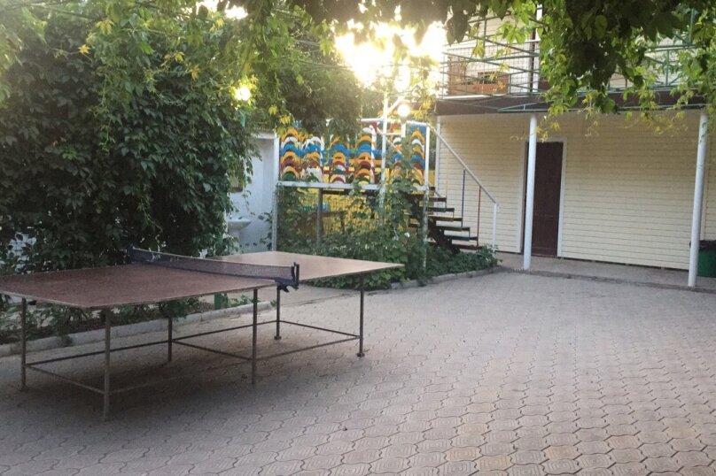 номер с удобствами до 7 человек, Приморская улица, 47, Благовещенская - Фотография 3