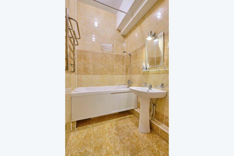 Отдельная комната, Алупкинское шоссе, 48п, Гаспра - Фотография 5