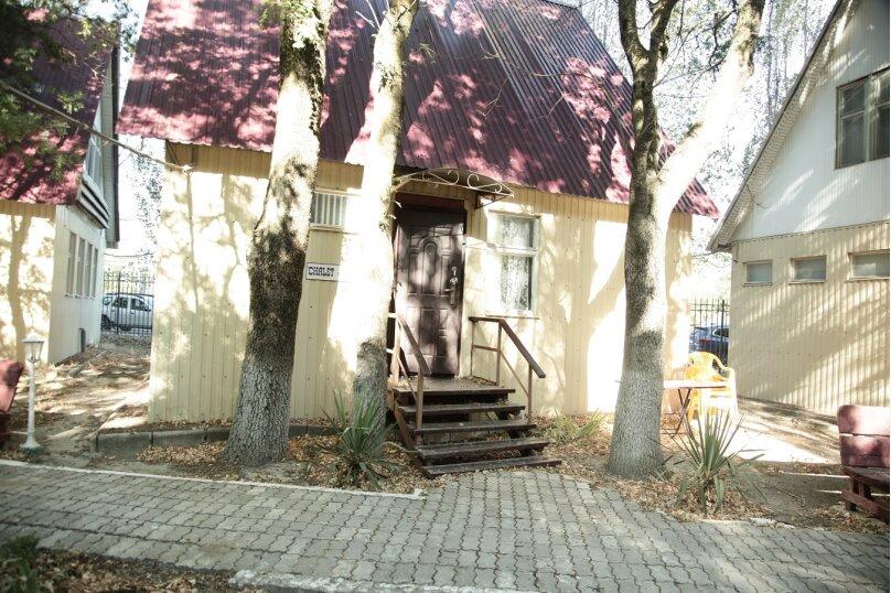 """База отдыха """"Озереевка"""", улица Мира, 46 на 90 комнат - Фотография 18"""