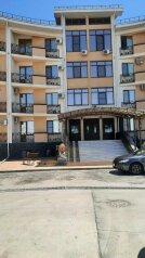 1-комн. квартира, 34 кв.м. на 2 человека, Северная улица, 3Б, Анапа - Фотография 1