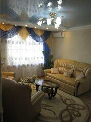 2-комн. квартира, 43 кв.м. на 4 человека, улица Адмирала Фадеева, 21В, Севастополь - Фотография 1