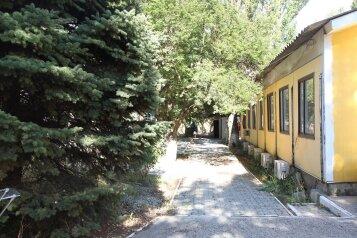 """База отдыха """"Озереевка"""", улица Мира, 46 на 90 комнат - Фотография 1"""