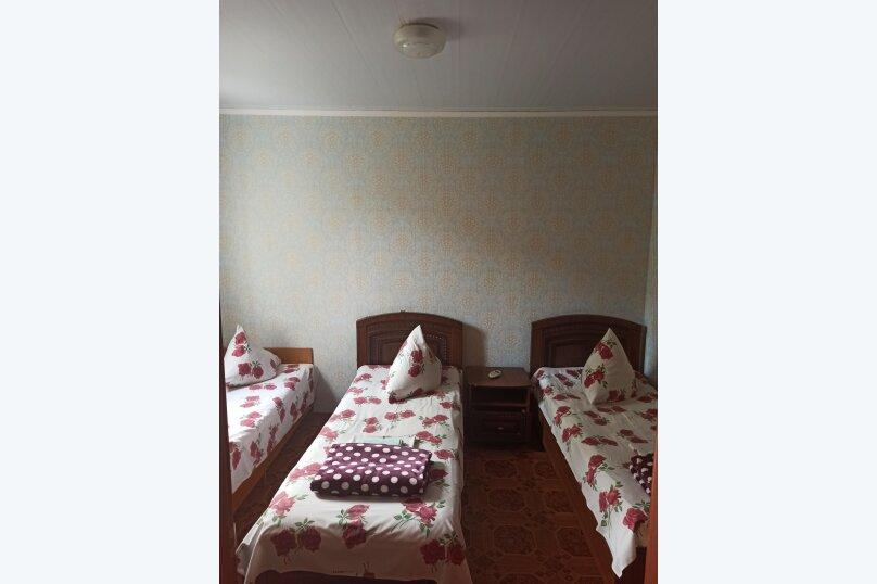 Эконом трёхместный , Алтайский переулок, 1, Лоо - Фотография 1