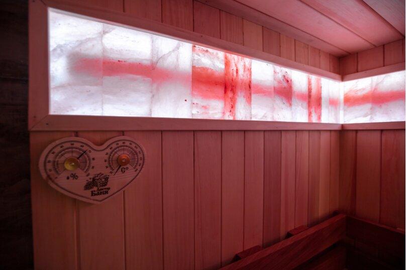 """Дом для отдыха с баней """"Фермерское подворье"""", 50 кв.м. на 6 человек, 2 спальни, д. Бавыкино, Вишневая аллея, 1, Чехов - Фотография 4"""