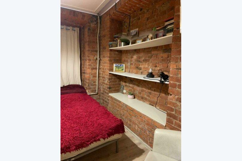 Двухместная комната с одной кроватью, улица Куйбышева, 21, Санкт-Петербург - Фотография 1