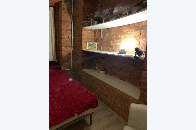 Двухместная комната с одной кроватью, улица Куйбышева, 21, Санкт-Петербург - Фотография 2