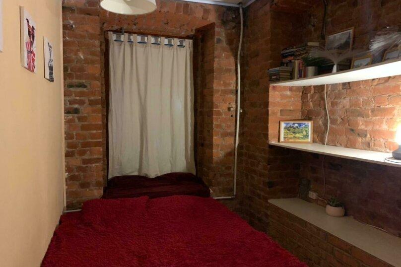 Двухместная комната с одной кроватью, улица Куйбышева, 21, Санкт-Петербург - Фотография 3