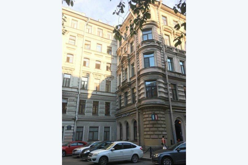 Гостевой дом, Пушкинская улица, 14 на 8 комнат - Фотография 21