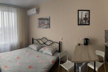 1-комн. квартира, 21 кв.м. на 2 человека, улица Кирова, 199, Краснодар - Фотография 1