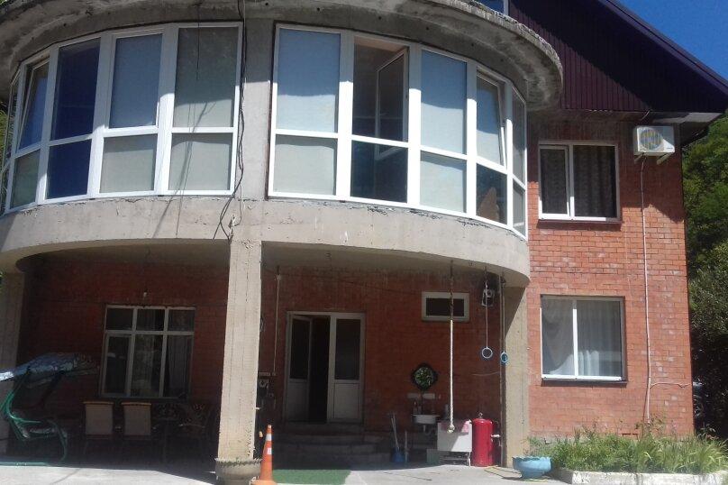 Гостиница 1152045, Амурская , 13 на 5 комнат - Фотография 2
