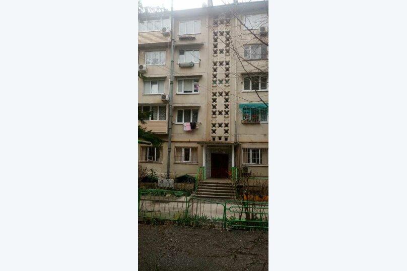 2-комн. квартира, 54 кв.м. на 5 человек, улица Победы, 138, Лазаревское - Фотография 18