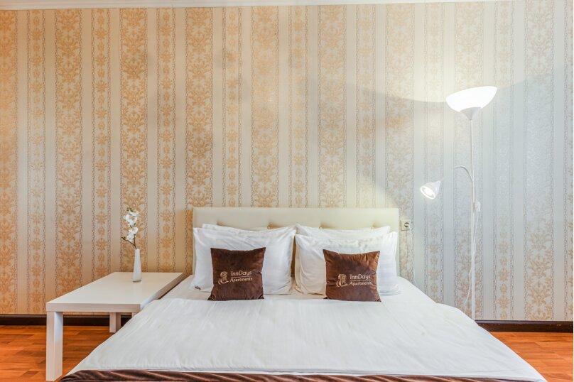 2-комн. квартира, 53 кв.м. на 4 человека, улица Адмирала Лазарева, 19, Москва - Фотография 2