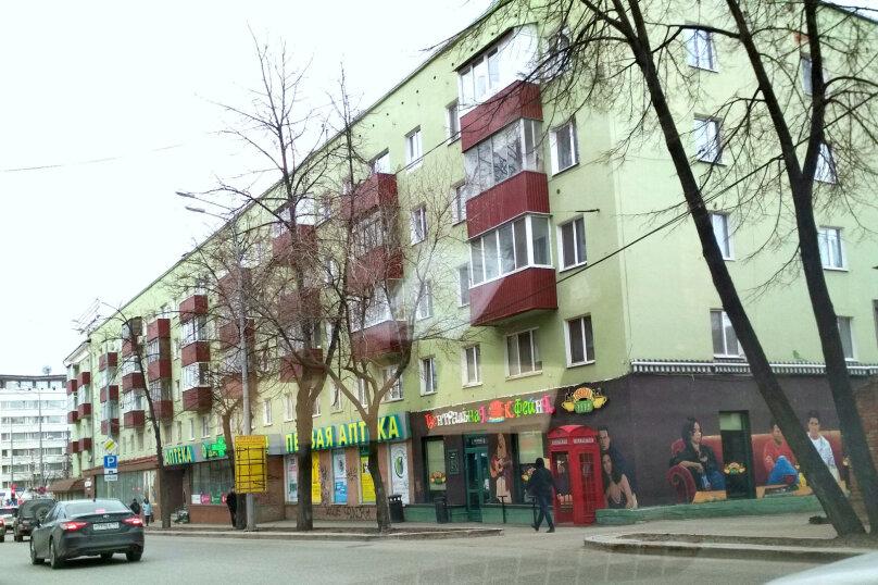 1-комн. квартира, 31 кв.м. на 3 человека, Екатерининская улица, 88, Пермь - Фотография 14