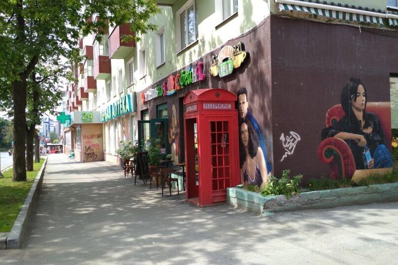 1-комн. квартира, 31 кв.м. на 3 человека, Екатерининская улица, 88, Пермь - Фотография 15