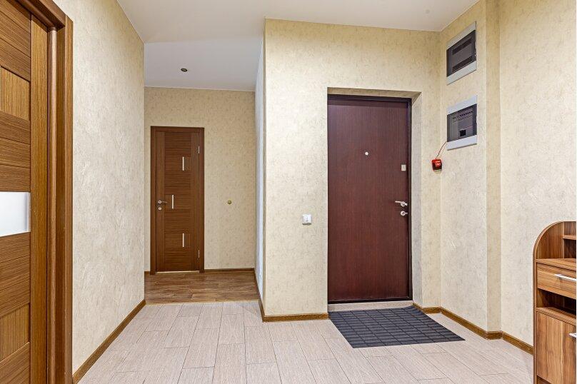 2-комн. квартира, 60 кв.м. на 6 человек, улица Академика Янгеля, 2, Москва - Фотография 20