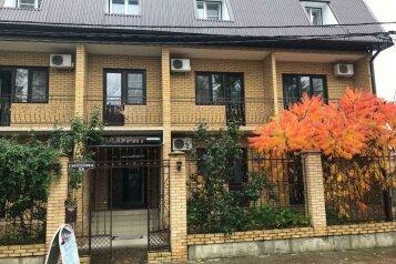 """Гостевой дом """"Лазурит"""", улица Свердлова, 35 на 22 комнаты - Фотография 1"""