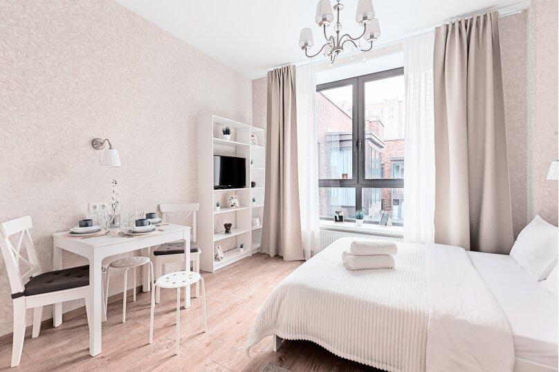 1-комн. квартира, 37 кв.м. на 3 человека, Новокосинская улица, 18, Москва - Фотография 2