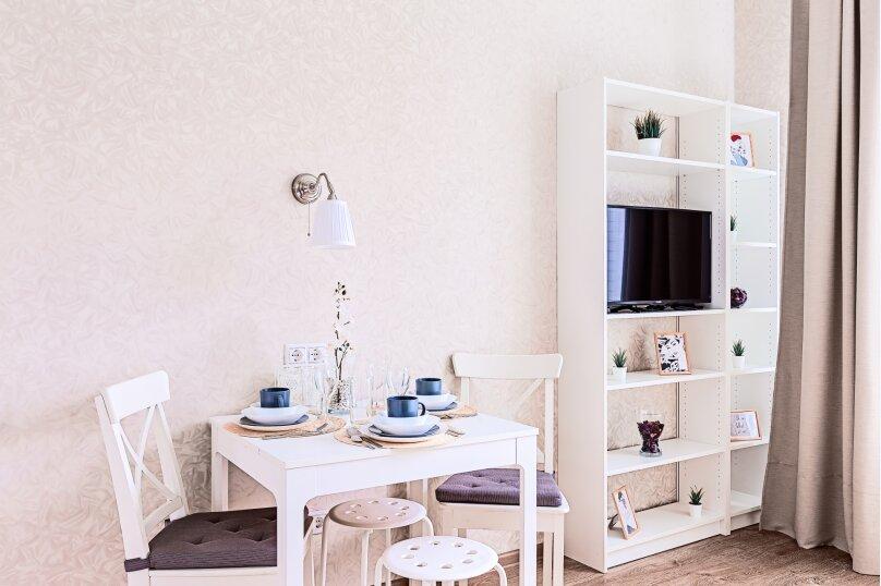 1-комн. квартира, 37 кв.м. на 3 человека, Новокосинская улица, 18, Москва - Фотография 4